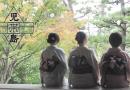 日常のなかにある、人生の使命との出会い /『児島帯』開発者:那須 七都子