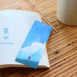 """本の """"栞"""" の制作・販売をはじめます。 – 本の""""ひとり旅""""で出会う、道しるべとしての栞 –"""