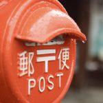 次の時代は、贈る文化を育む時代になるといいな / 『手紙を贈る旅』のはじまり