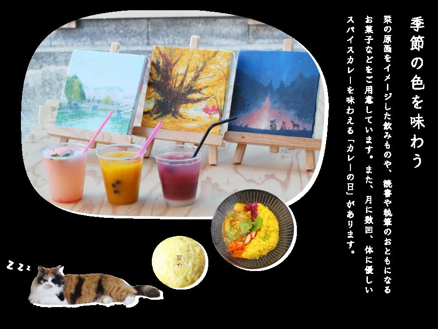 LP-foods-pc-01